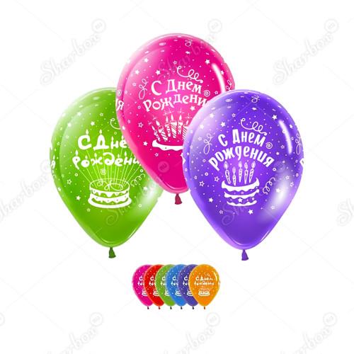 Воздушные шары С Днём рождения, Три торта