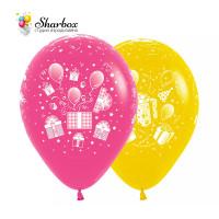 Воздушные шары Подарки Для Тебя Fuscia-Yellow