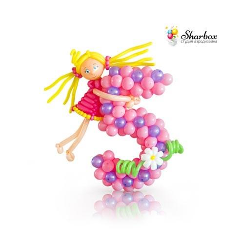 Девочка из шаров с цифрой пять