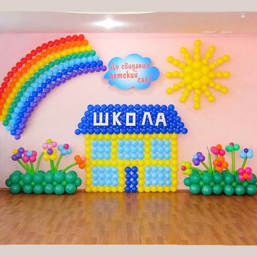 Выпускной в детском саду №6 вариант