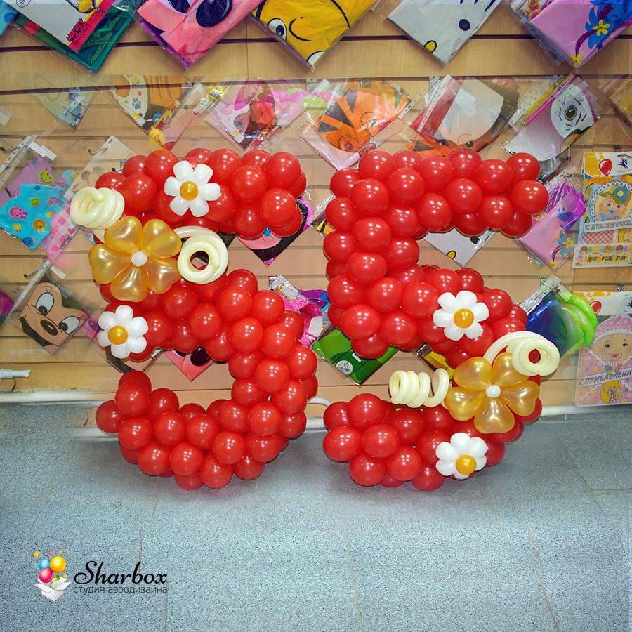 Как сделать 55 из шаров - Клуб Воздушные шары