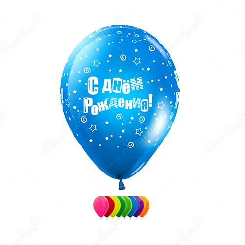 Воздушные шары С Днем рождения, Буквы