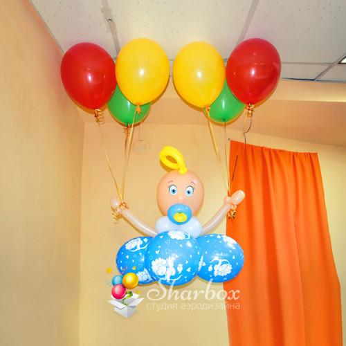 Малыш на шариках