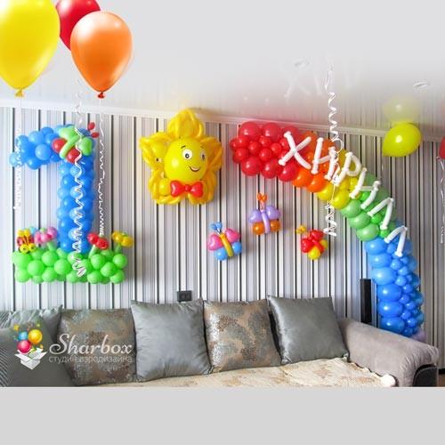 Оформление комнаты на день рождения