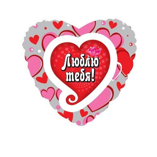 Шар Сердце Я люблю тебя (водопад сердец), на русском языке