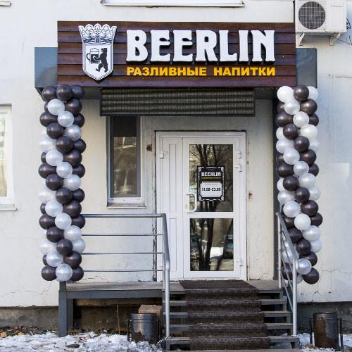Гирлянда из шаров для магазина Beerlin. Пример