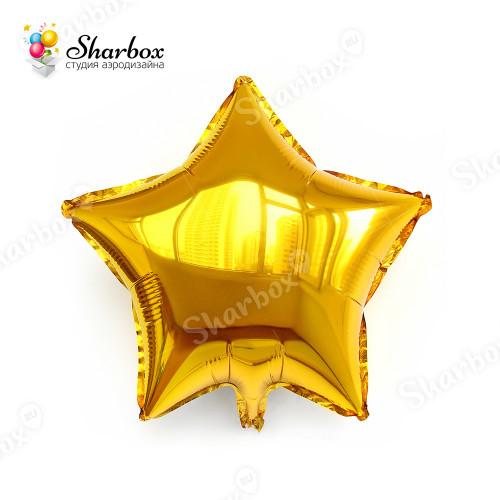 Шар Звезда золото с гелием