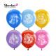 Воздушные шары Дисней Принцессы с гелием