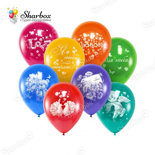 Гелиевые Воздушные шары Любовная тематика. Ассорти