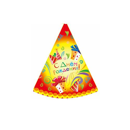 Колпак карнавальный С днем рождения, подарки