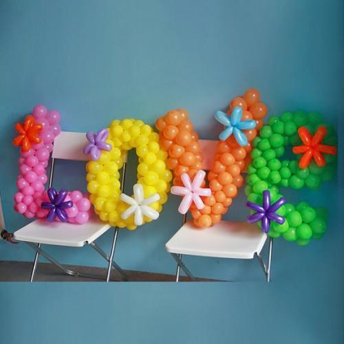 Слово Love из шаров