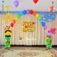 Оформление детского сада к юбилею
