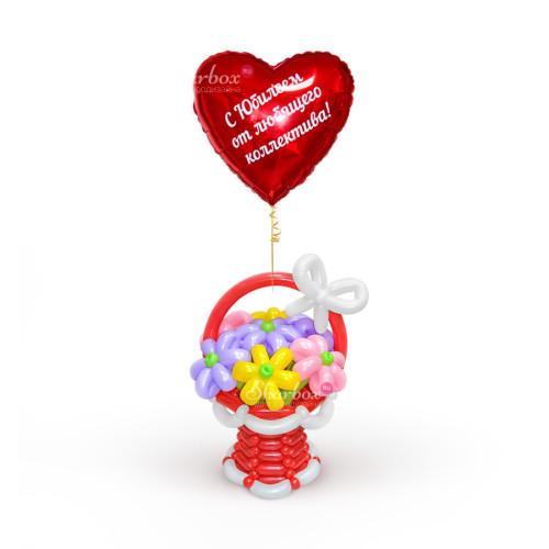 Шар сердце с надписью с букетом