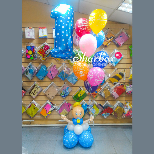 Малыш с шариками и цифрой 1