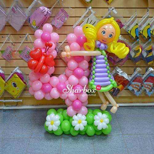 Цифра 4 из шариков с девочкой
