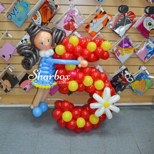 Цифра 5 из шариков с девочкой