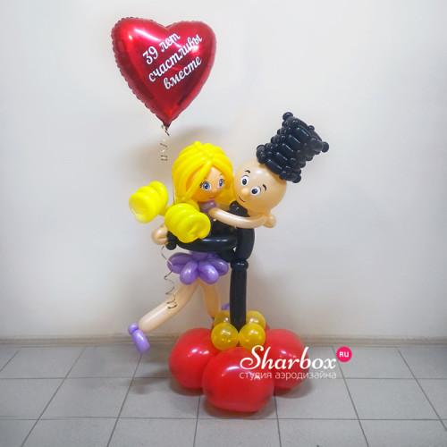 Влюбленные из шаров