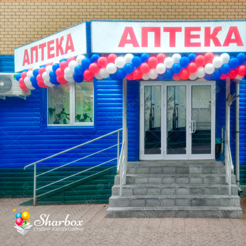 Оформление шарами Аптеки