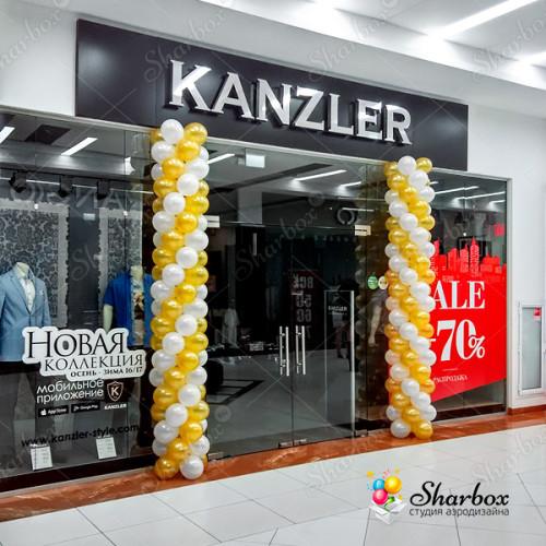 Оформление шарами №1 для магазина одежды Kanzler