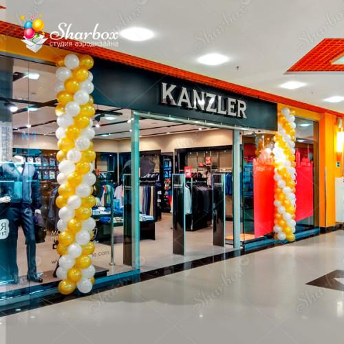 Оформление шарами №2 для магазина одежды Kanzler