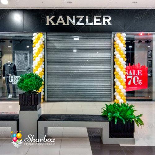 Оформление шарами №3 для магазина одежды Kanzler