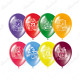 Воздушные шары с надписью 23 февраля, пастель