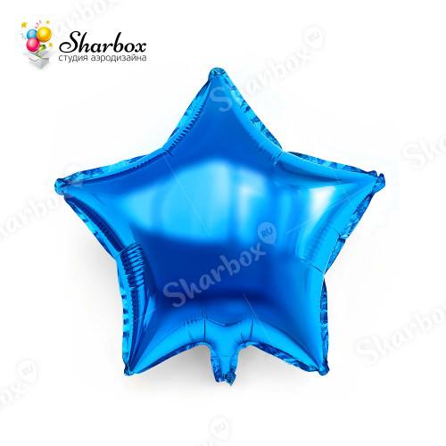 Шар Звезда синий с гелием