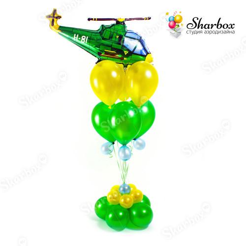 Фонтан из шаров с вертолетом Дизайн №2