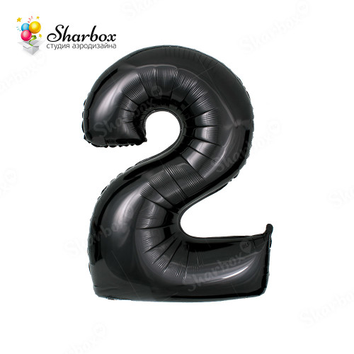 Гелиевый Шар цифра 2 черная