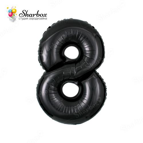 Гелиевый Шар цифра 8 черная