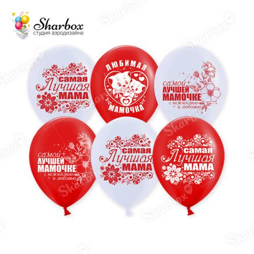 Воздушные шары Любимой маме в Тюмени