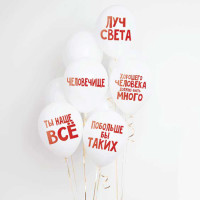 Хвалебные-воздушные-шары-03
