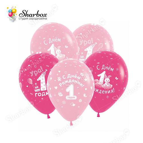 Воздушные шары 1 годик Девочка с гелием