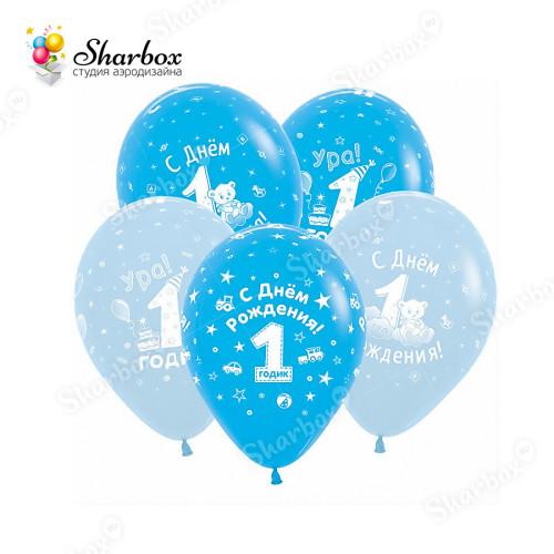 Воздушные шары 1 годик Мальчик с гелием