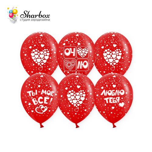 Воздушные шары Любовь с гелием