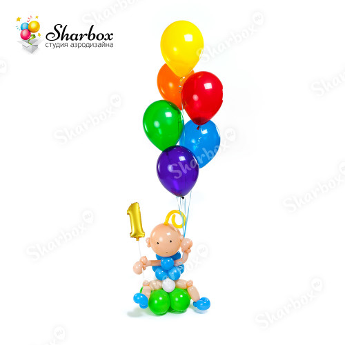 Малыш с разноцветной связкой шаров на рождение