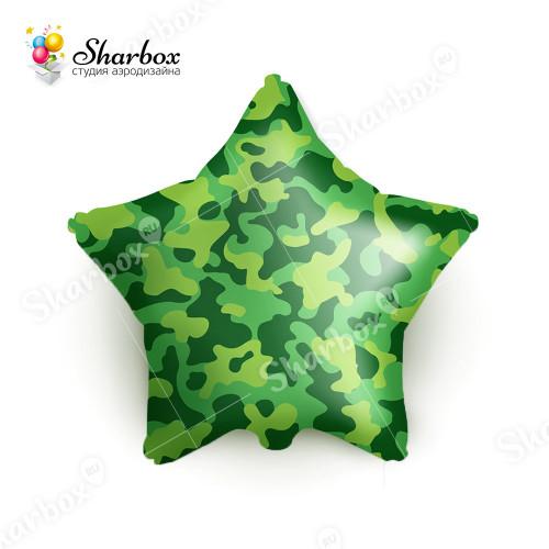 Шар Звезда, Камуфляж зеленый с гелием