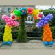 Арка из воздушных шаров Веселые Клоуны Тюмень