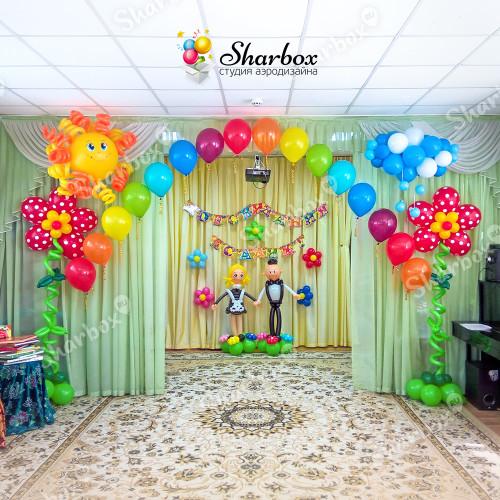 Воздушное Оформление в детском саду Здравствуй, Школа