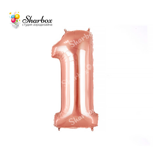 Шар-цифра 1 розовое золото с гелием