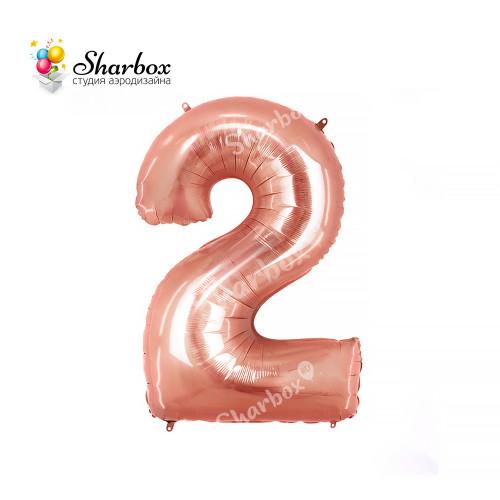 Шар-цифра 2 розовое золото с гелием