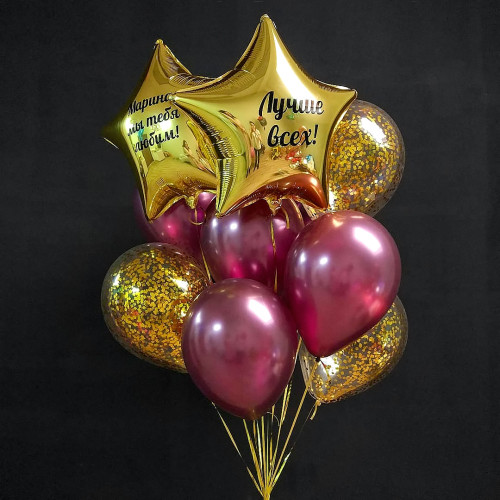 Бордово-золотой набор шаров
