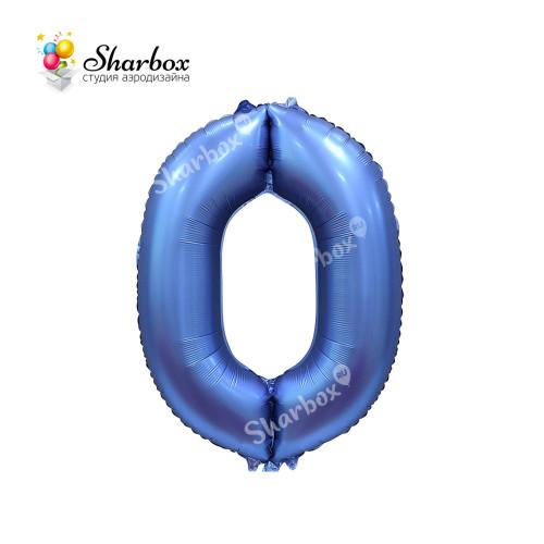 Гелиевый Шар цифра 0 сатин синий