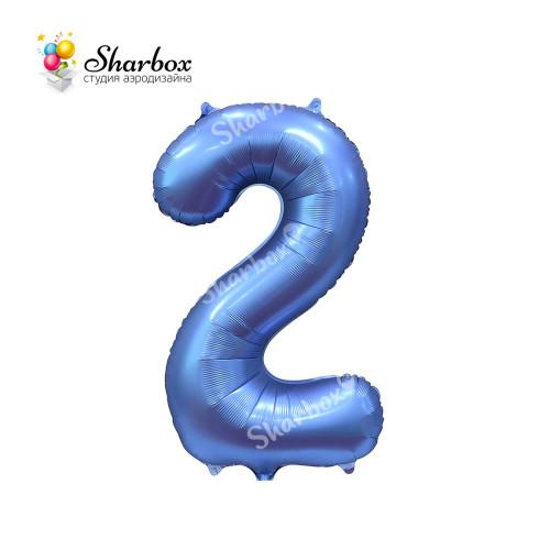 Гелиевый Шар цифра 2 сатин синий
