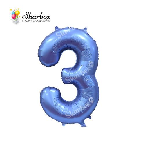 Гелиевый Шар цифра 3 сатин синий