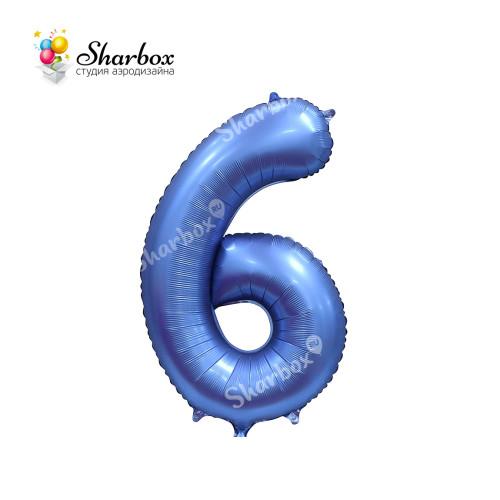 Гелиевый Шар цифра 6 сатин синий