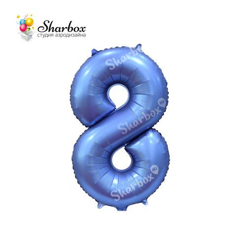Гелиевый Шар цифра 8 сатин синий