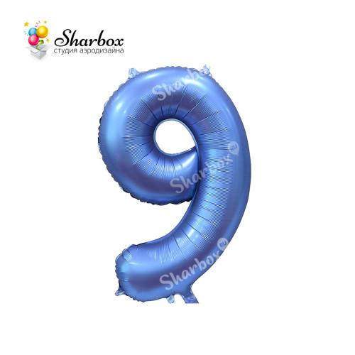 Гелиевый Шар цифра 9 сатин синий