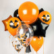 Набор гелиевых шаров Happy Halloween