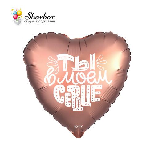 Шар Сердце Вместе навсегда